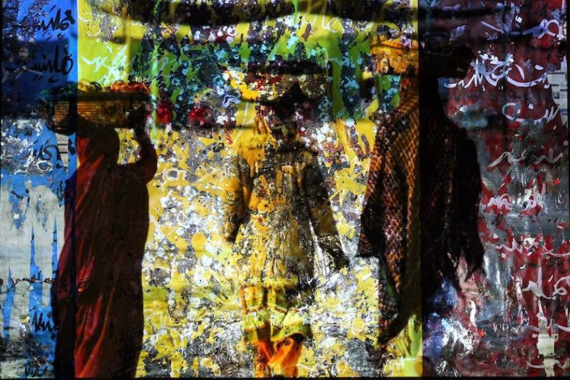 MFA Thesis Work by Ayesha Rumi