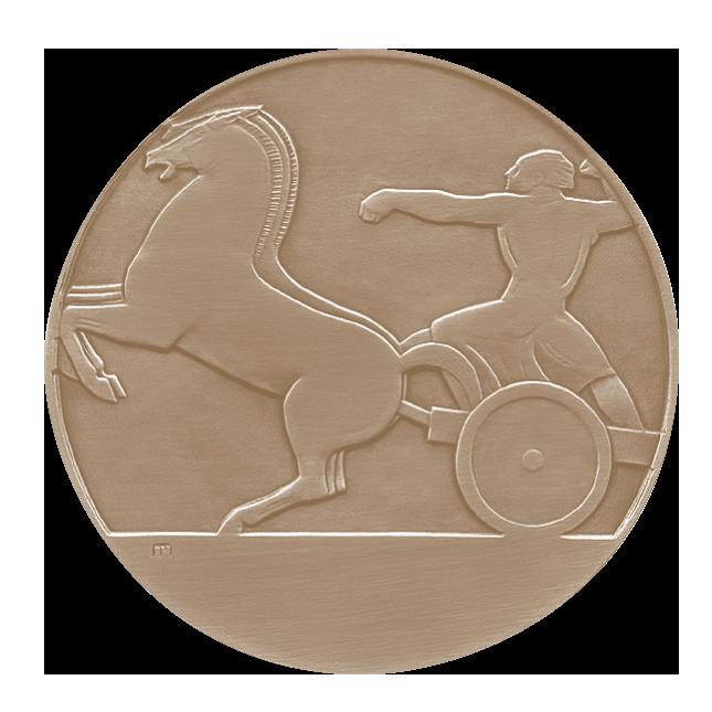 Salzberg medallion